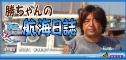 katuhiko_Blog.jpg